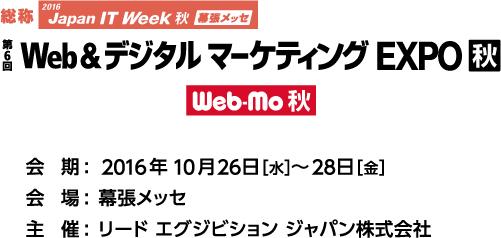 dl16_03_webmo