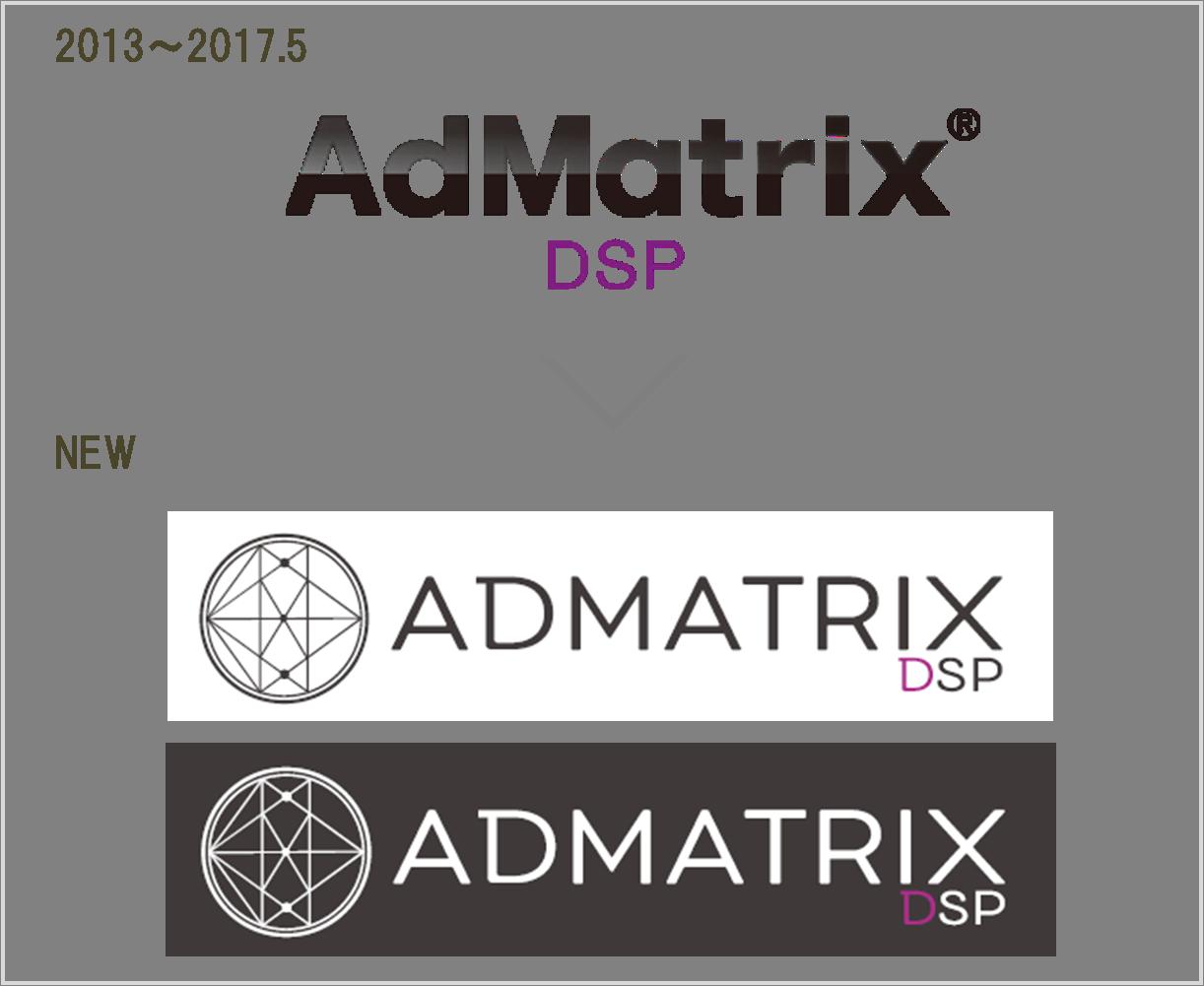 AdMatrix DSP_logo