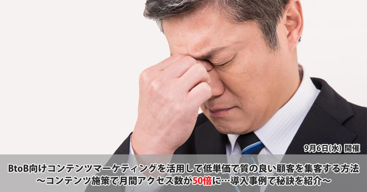 BtoB向け_02