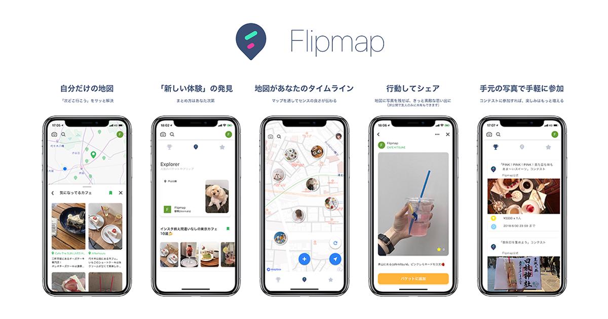 flopmaptop20180613