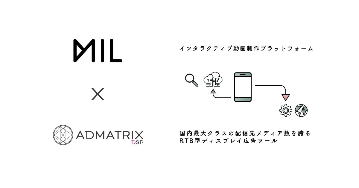 【MIL連携】press_0305_fs