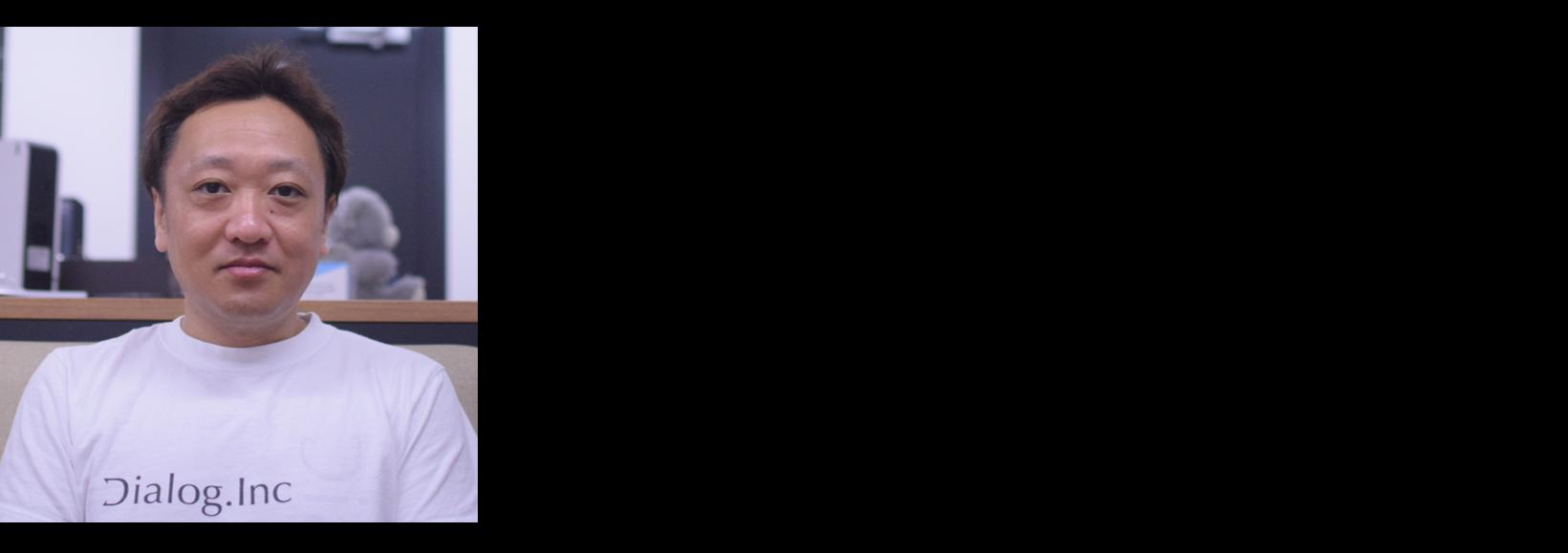 ダイアログ社2